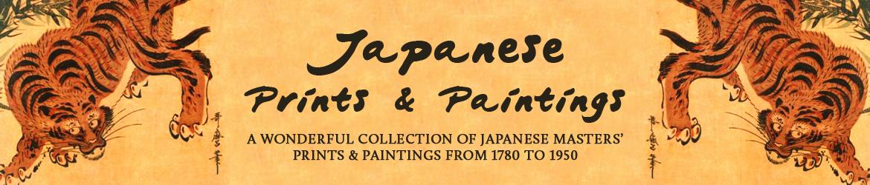 Japanese Prints & Paintings - Modern Artworks