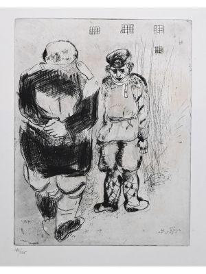 L'Homme sans Passeport Devant le Capitaine Ispravnik by Marc Chagall