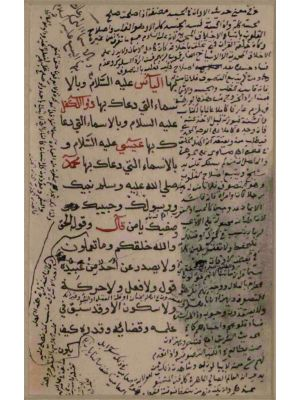 Arabic Calligraphy by Anonymous - Manuscript