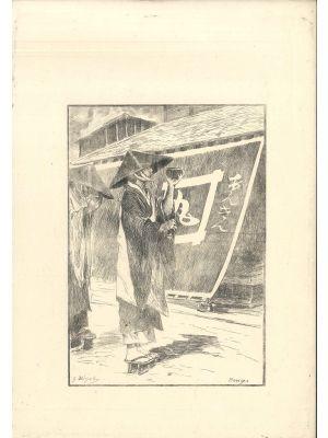 Bonzes by Georges Ferdinand Bigot - Modern Artwork