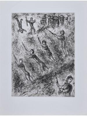 La Tranchée, from Et sur la terre, by Marc Chagall - Modern Artwork