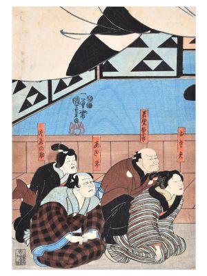 The kamakura period warrior Aoto Fujtsuna by Utagawa Kuniyoshi - Modern Artwork