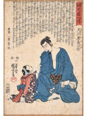 Faithful Hearts and True Loyalty by Utagawa Kuniyoshi - Modern Artwork