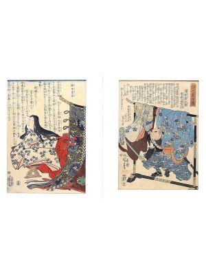 Jingu-Kogo Empress  and Hero by  Utagawa Kuniyoshi - Modern Artworks Online