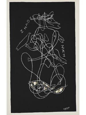 Black Composition from Derrière le Miroir. Sur quatre murs by Georges Braque - Modern Art