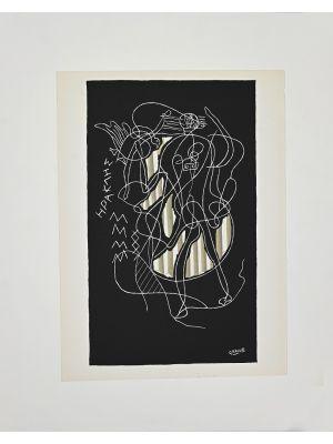 Abstract Composition from Derrière le Miroir. Sur quatre murs by Georges Braque - Modern Art