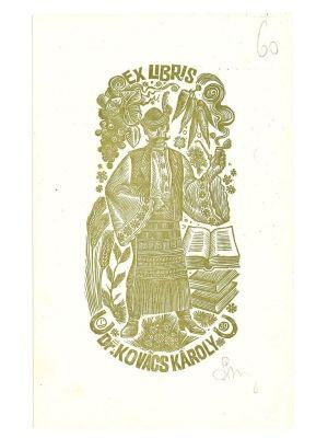 Ex Libris Dr. Kovacs Karoly - Modern Artwork